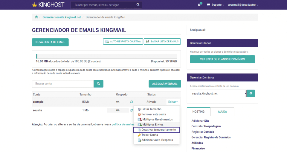 Painel de Controle > Gerenciar Emails